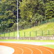 Royalty-Free Stock Photo: Track on stadium