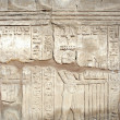 Wall with hieroglyph — Stock Photo