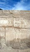 Wall with hieroglyph — Stock Photo
