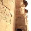 Columns in Karnak temple — Stock Photo