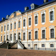 Rundale Palace - Stock Photo