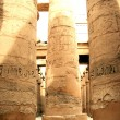 Columns in karnak temple — Stock Photo #1297356