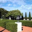 Royalty-Free Stock Photo: Magnificent Bahai garden