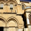 Stock Photo: Wall Holy Sepulchre church