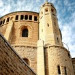 Stock Photo: Old abbey in Jerusalem agains