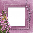 Stock Photo: Pink abstract background with frame and