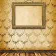 Stock Photo: Old gold frames Victoristyle