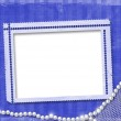 Frame for photo with pearls — Stock Photo #2322511