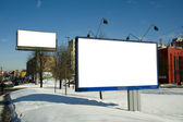 The street bilboards — Stock Photo