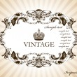 Royalty-Free Stock Векторное изображение: Vintage Framework with beams
