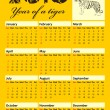 Calendar for 2010 of a tiger - Vettoriali Stock 