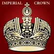 Imperial crown red — Stock Vector