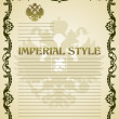 Imperial style frame green — Stock Vector