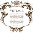 Vector vintage frame cover stock — Stock Vector