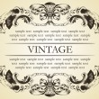 Vector vintage frame cover stock — 图库矢量图片 #1209320