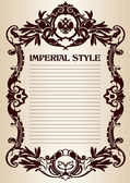 Imperial style frame — Stock Vector
