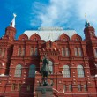 Historical museum Moscow — Stock Photo