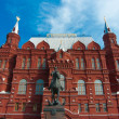 Royalty-Free Stock Photo: Historical museum Moscow