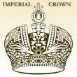 Imperial crown white — Stock Vector #1224740