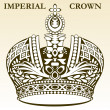Imperial crown white — Stock Vector