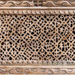 Stock Photo: Ancient lattice