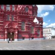 Red square Moscow Russia panorama — Stockfoto
