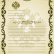 Royalty-Free Stock Photo: Raster imperial style frame