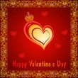 Royalty-Free Stock Vector Image: Valentine