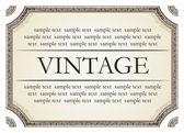 Vintage rahmen marmor — Stockvektor