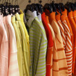 Clothes — Stock Photo #1150789