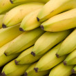 Bananas — Stock Photo #1170819