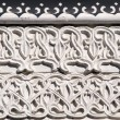 Bas-relief in russian style — Stock Photo