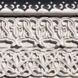 Bas-relief in russian style - Stock Photo