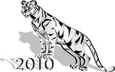 タイガー様式化されたシルエット — ストックベクタ