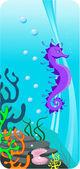海底のベクトル イラスト — ストックベクタ