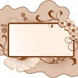 Royalty-Free Stock Vector Image: Floral frame for text