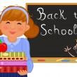 Stock Vector: Vector Back to school in September.