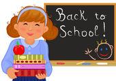 Vector terug naar school in september. — Stockvector