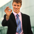 Stock Photo: Happy young businessman