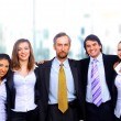 Business team — Photo #1148650