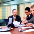 Business team — Stock Photo #1148824