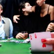 Group of sinister poker players — Stock Photo #2534141