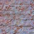 Stone wall texture — Stock Photo #1138739