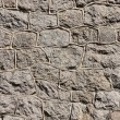 Seamless tile pattern of stone wall — Stock Photo #1147115