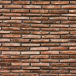 Brick seamless wall. — Stock Photo