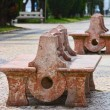 Stone bench in park — Stock Photo