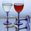 Stock Photo: Three glass of wine