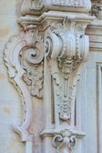 Beautiful detailed carvings — Stock Photo