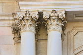 Architectural details — Stock Photo