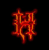 Gothic fire font - letter H — Stock Photo